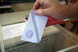 Ποιοι δήμαρχοι εκλέγονται στην Περιφέρεια Αττικής