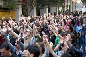 Πορεία προγραμματίζουν οι φοιτητές αύριο στην Αθήνα