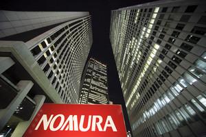 H Νοmura χρηματοδότησε την Eurobank