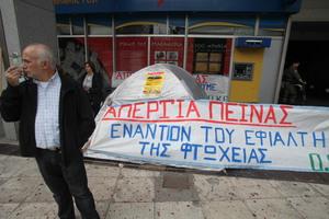 Ξεκινούν απεργία πείνας 300 μετανάστες