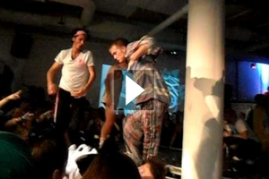 Οι μεγάλοι νικητές του Παγκοσμίου Κυπέλλου Ugly Dance