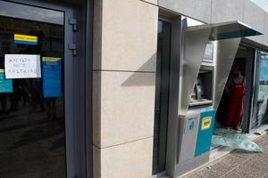 Ένοπλη ληστεία σε υποκατάστημα τράπεζας