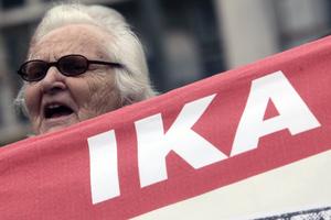 Διαμαρτυρία συνταξιούχων στη Θεσσαλονίκη