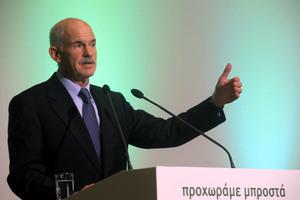 Ομιλία του πρωθυπουργού στην Αθήνα τη Παρασκευή