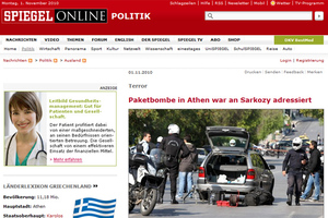 Το γύρο του κόσμου έκανε η είδηση για τις εκρήξεις στο Παγκράτι