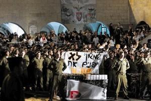 Ισραηλινό «εμπάργκο» στις παλαιστινιακές τελετές