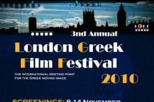 Το 3ο Φεστιβάλ Ελληνικού Κινηματογράφου στο Λονδίνο