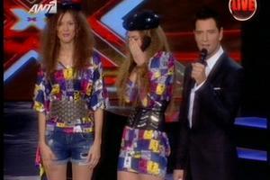 «Αντίο» στο X-Factor είπαν οι ΤΙΚ ΤΟΚ