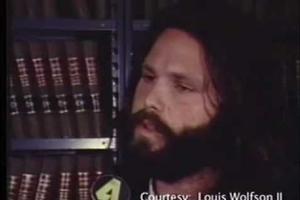 Αθώος, 40 χρόνια μετά το θάνατό του