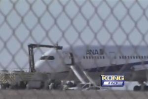Καθυστέρηση στο νέο αεροσκάφος της Boeing