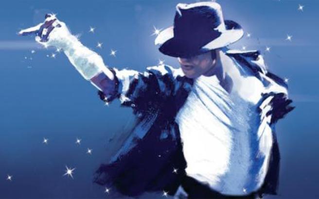 Το θρυλικό «Θρίλερ» του Μάικλ Τζάκσον τώρα σε 3D