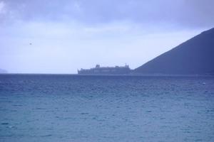 Αγνοείται νοτιοκορεάτικο φορτηγό πλοίο
