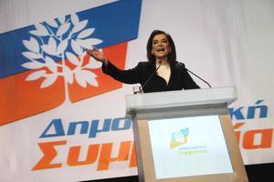 Το Μάιο στην Κρήτη το συνέδριο της Δημοκρατικής Συμμαχίας