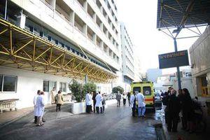 Απεργία και στα δημόσια νοσοκομεία