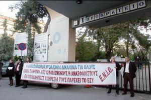 «Ψαλιδίζονται» εφημερίες στα νοσοκομεία της Β. Ελλάδας