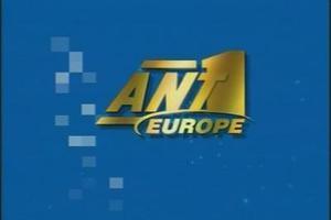 Ο ΑΝΤ1 ταξιδεύει ψηφιακά μέχρι τη Γερμανία