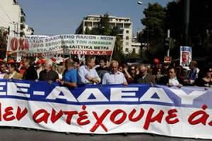 Συγκέντρωση διαμαρτυρίας από την ΑΔΕΔΥ την Πέμπτη