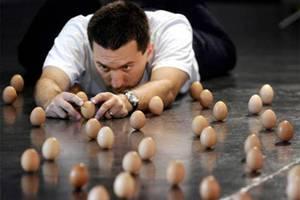 Σιγά τ' αυγά