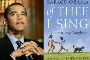 Διαβάζουν φανατικά...  Μπαράκ Ομπάμα