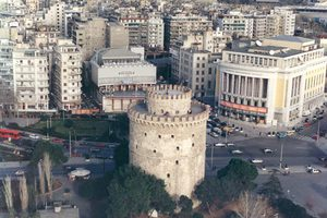 Πλοηγηθείτε στον δήμο Θεσσαλονίκης