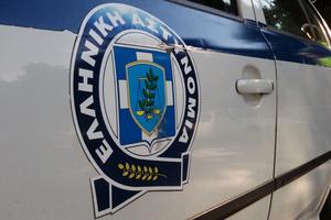 Ένοπλη ληστεία έξω από τράπεζα στα Καμίνια