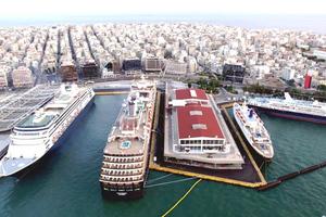 ΟΛΠ: Ημερίδα για τα συστήματα ασφαλείας στα λιμάνια