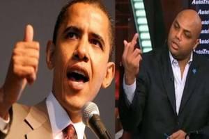 Σερ Τσαρλς Μπάρκλεϊ εναντίον Μπάρακ Ομπάμα