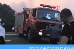 Ελληνικά πυροσβεστικά αναχωρούν για το Ισραήλ