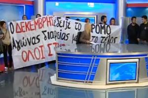 Μαθητές και φοιτητές «κατέλαβαν» τηλεοπτικό στούντιο