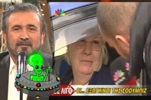 Εσείς τι θα κάνατε αν βλέπατε έναν εξωγήινο;
