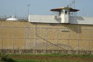 Συμπλοκές στις φυλακές Αλικαρνασσού
