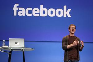 Ενώπιον της Γερουσίας ο «Mr. Facebook»