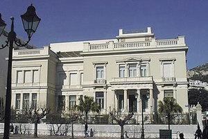 «Αθηναϊκές κατοικίες του Μοντέρνου Κινήματος»
