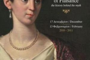 Το «Τυχερό» του 2011 από το Βυζαντινό Μουσείο