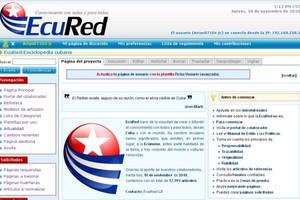 Η Κούβα δημιουργεί τη δική της Wikipedia