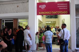 Ζητείται χώρος για στέγαση του «Κοινωνικού Παντοπωλείου»