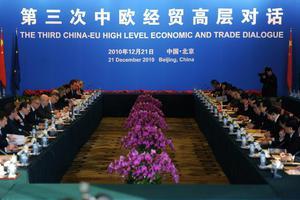 Έτοιμη να βοηθήσει την ευρωζώνη η Κίνα