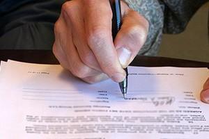 Εξορθολογισμό στο νόμο για τις κληρονομιές ζητούν 66 βουλευτές του ΣΥΡΙΖΑ
