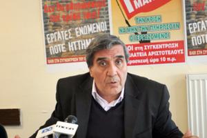 Πέθανε ο πρόεδρος του Εργατοϋπαλληλικού Κέντρου Θεσσαλονίκης