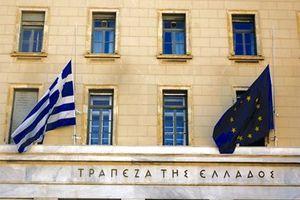 Πλεόνασμα 2,1 δισ. ευρώ στο ισοζύγιο τρεχουσών συναλλαγών το δεκάμηνο Ιανουαρίου-Οκτωβρίου