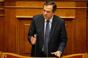 Α. Σαμαράς: Η Ελλάδα θα κερδίσει το στοίχημα