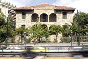 Χριστουγεννιάτικη... κρίση στο Γηροκομείο Αθηνών