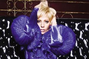 Το δώρο- έκπληξη της Lady Gaga