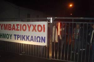 Κατάληψη στο αμαξοστάσιο του δήμου Τρικάλων
