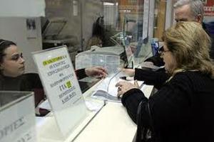 Οδηγός για τη ρύθμιση οφειλών στα ταμεία