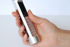 Κομμένο το κινητό στους δημόσιους υπαλλήλους