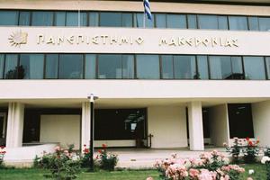 Απόφαση-«ανάσα» για το στεγαστικό πρόβλημα του Πανεπιστημίου Μακεδονίας