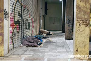 «Έρχονται σε εμάς άστεγοι με... λάπτοπ»