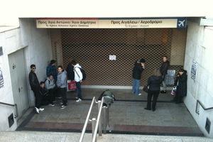 Περιμένοντας το μετρό...