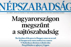 Τρεις εφημερίδες ζητούν ελευθεροτυπία